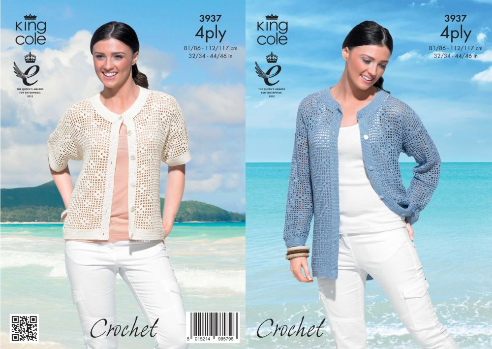 3937 King Cole Bamboo Cotton 4ply Cardigans Crochet Pattern