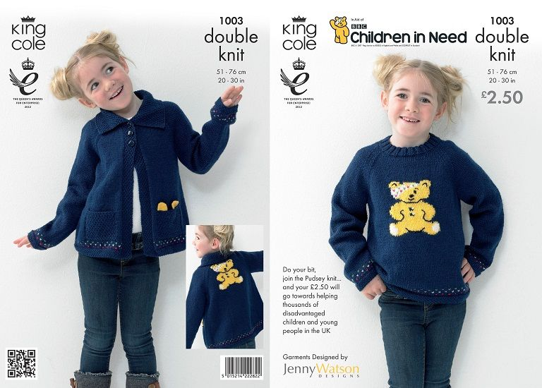 King Cole PUDSEY Bear Sweater and Jacket Knitting Pattern 1003