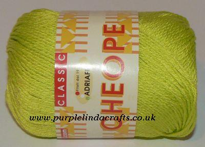 Adriafil CHEOPE Cotton 060 Lemon Yellow REDUCED