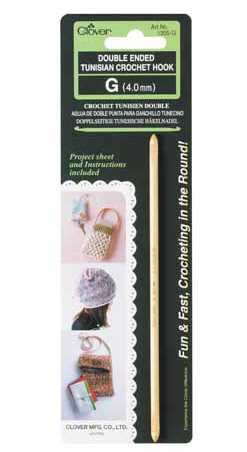 Clover Bamboo Double Ended Tunisian Crochet Hooks