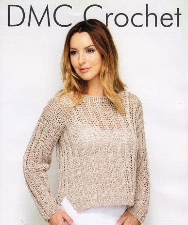 DMC Natura Linen Crochet Patterns