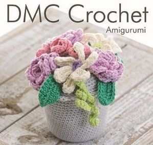 DMC Natura MEDIUM Spring Flowers Table Decoration Crochet Pattern 15342