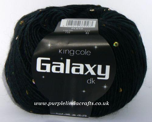 King Cole Galaxy DK 733 Pluto DISCONTINUED