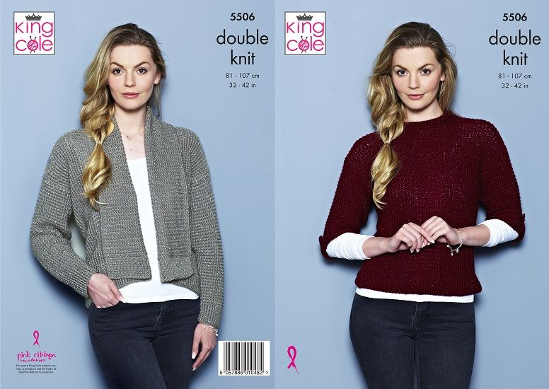 King Cole Glitz DK Cardigan Sweater Knitting Pattern 5506