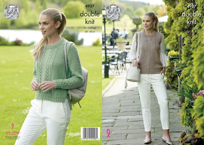 King Cole Luxury Merino DK Sweater and Slipover Knitting Pattern 4937