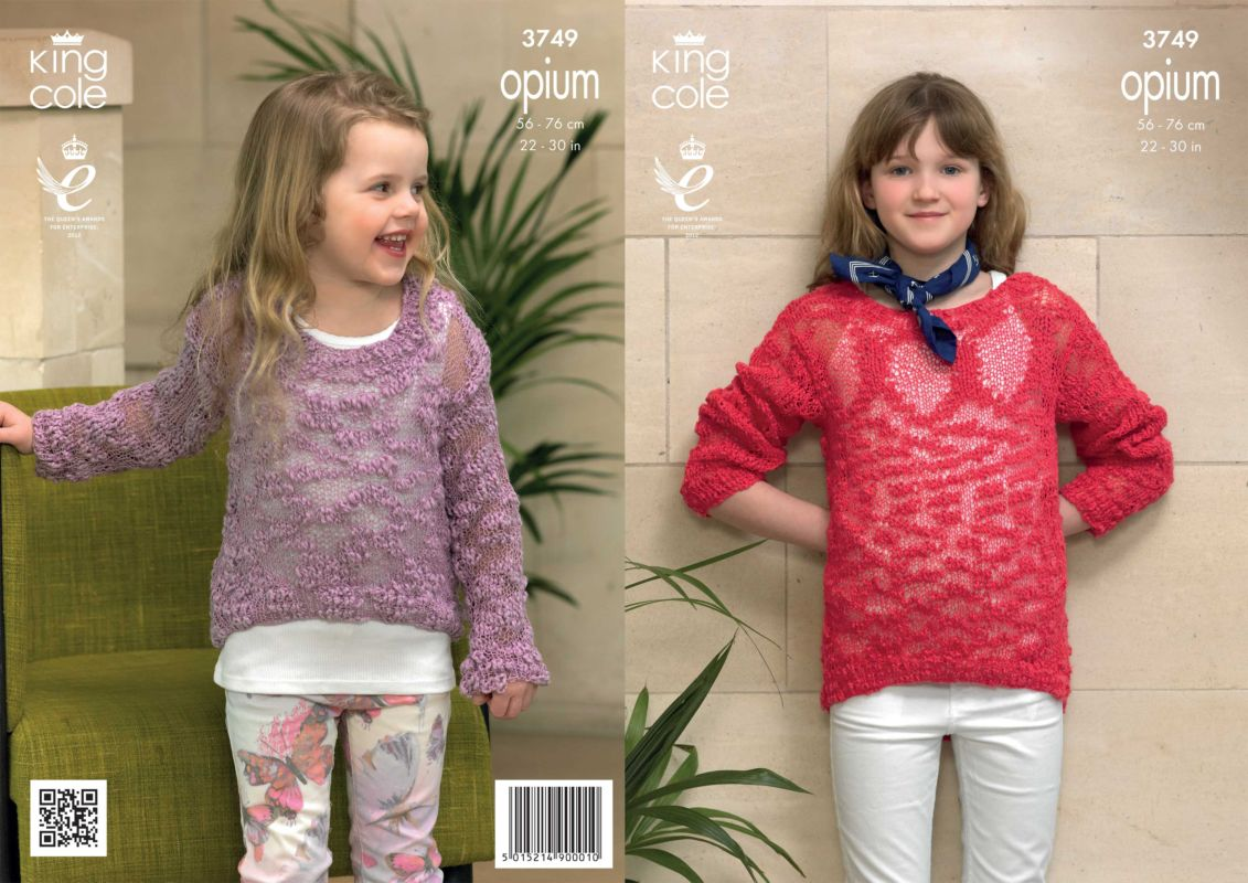 King Cole Opium Knitting Patterns