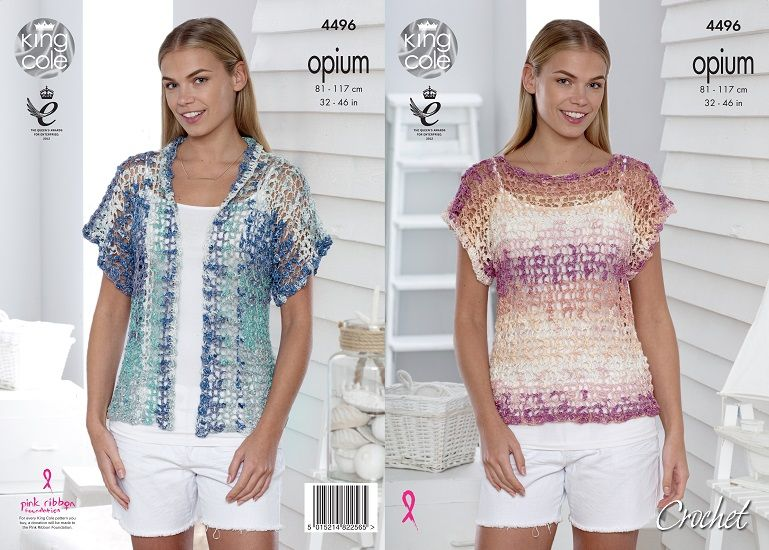 King Cole Opium Palette Mesh T Shirt And Cardigan Crochet Pattern 4496