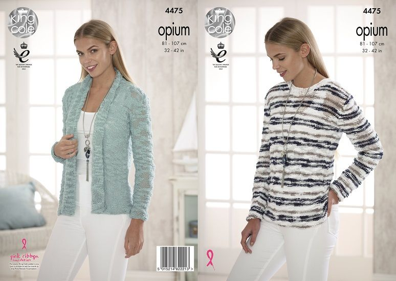 d54505198 King Cole Opium Sweater and Cardigan Knitting Pattern 4475