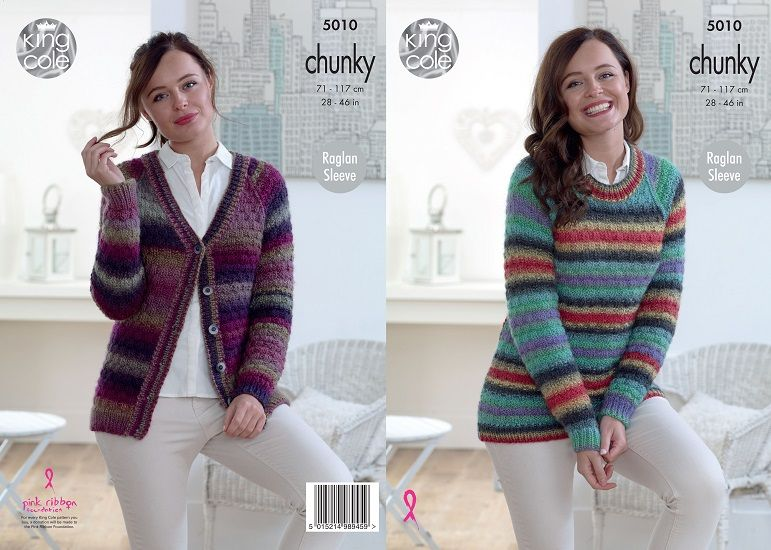 f611af57c8e9 king-cole-riot-chunky-textured-cardigan-sweater-knitting-pattern -5010-28154-p.jpg
