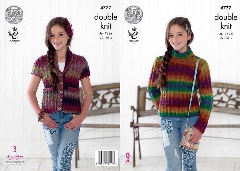 King Cole Riot DK Childs Sweater and Waistcoat Knitting Pattern 4777