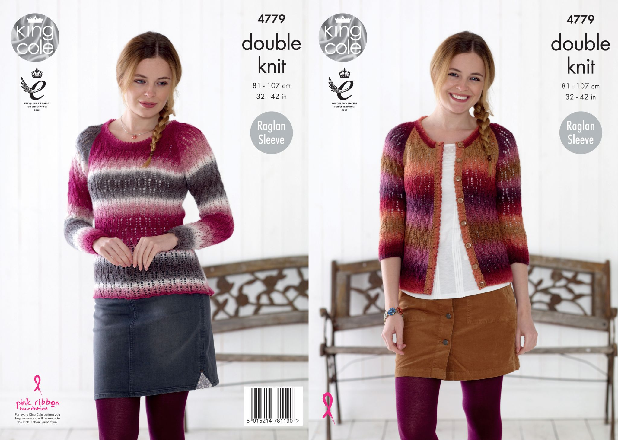 King cole riot dk knitting patterns king cole riot dk sweater and cardigan knitting pattern 4779 bankloansurffo Gallery