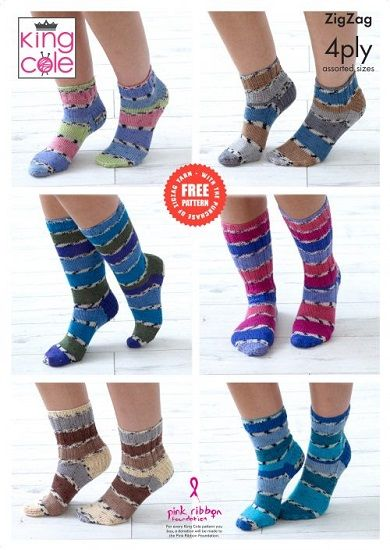 King Cole Zig Zag SOCKS Knitting Pattern FREE Aug 2018