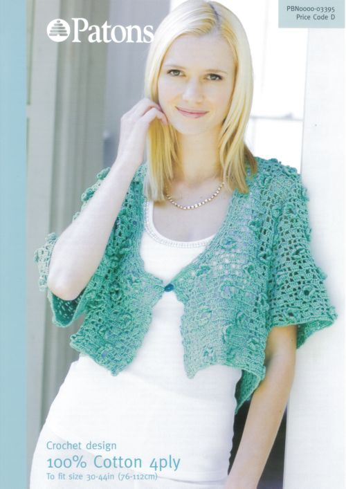 Patons 4ply Ladies Summer Cardigan Crochet Pattern 3395