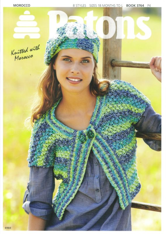 Patons Morocco Knitting Pattern Book 3764 Reduced